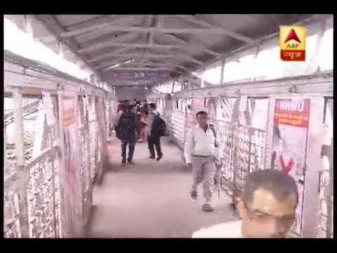 Elphinstone Stampede: ABP News probes condition of bridges at Matunga railway station