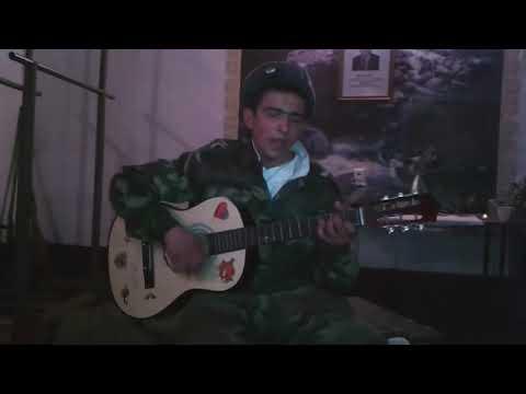 Мама я тебя люблю. Песня про маму. Армейские песни под гитару.