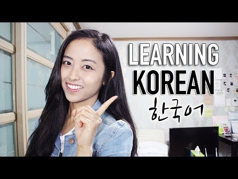 Tips for Learning Korean
