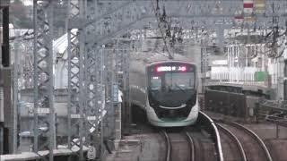 東急電鉄2020系(田園都市線溝の口 ・渋谷駅)  Tokyu New Train Series2020