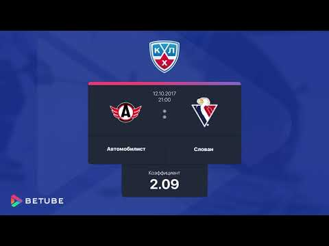 Прогнозы на хоккей сегодня - КХЛ 23.10.2017из YouTube · Длительность: 48 с