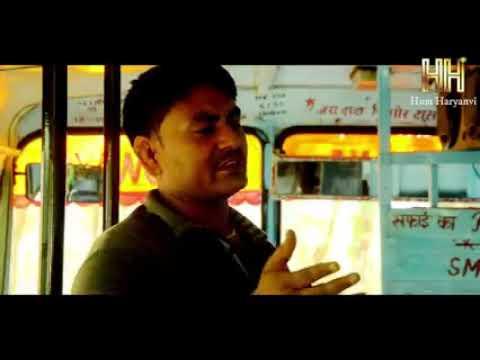 haryana roadways hum haryanvi 2019 Yr4u3SijtOY 240p