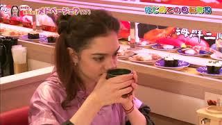お寿司とメドベージェワ エフゲニア・メドベージェワ 検索動画 13