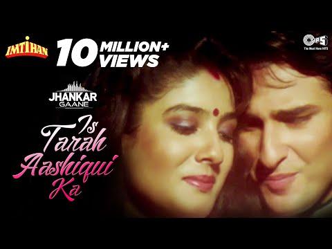 Is Tarah Aashiqui Ka Jhankar Imtihan  Kumar Sanu  Saif Ali Khan, Raveena Tandon & Sunny Deol