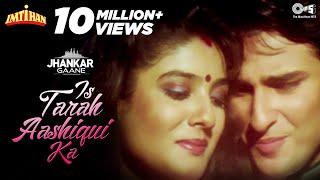 Is Tarah Aashiqui Ka (Jhankar) - Imtihan | Kumar Sanu | Saif Ali Khan, Raveena Tandon & Sunny Deol