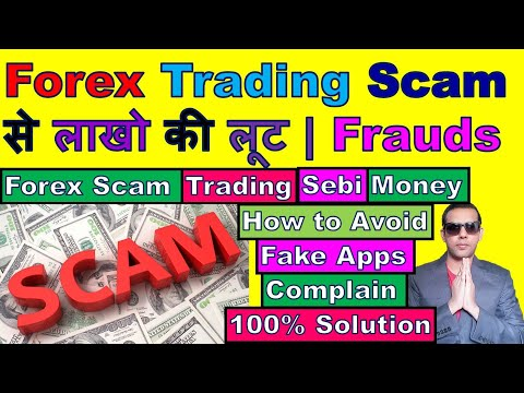 List of regulated forex brokers in india