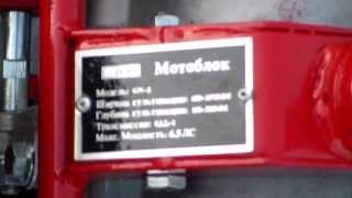 Короткий огляд Мотоблок Зубр GN-2 (6,5 л. с)