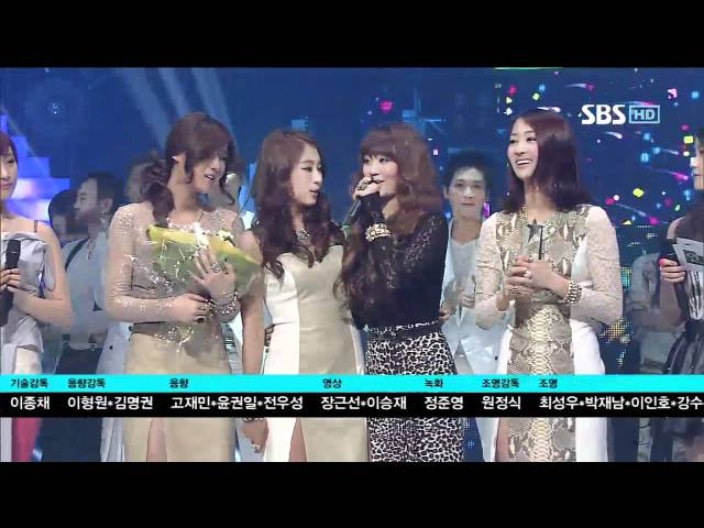 SISTAR [나 혼자] Mutizen Song @SBS Inkigayo 인기가요 20120506