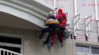 Промышленный альпинизм.(Промышленный альпинизм.Киев. http://join.air.io/zarabotoksair., 2014-11-18T15:51:52.000Z)