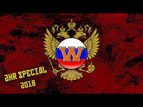 [HARDBASS] - Wipped - 2HR SPECIAL - Ft. XS Project / BADWOR7H / Uamee etc.