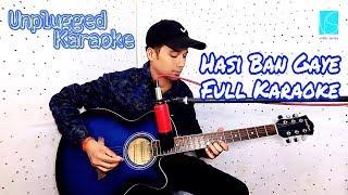 Hasi ban gaye (female) l Hamari Adhuri Kahani; Unplugged Karaoke