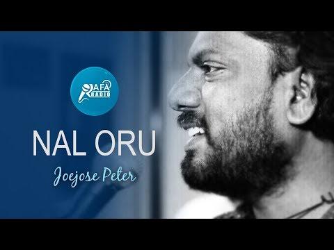 Nalloru Naale (Tamil) | Joejose Peter | Jetson Sunny | Shyju Mathew | RAFA MEDIA