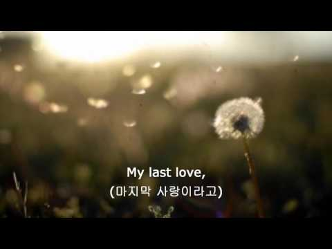 My Love (Joo Won) - 내 사랑 (주원) [The King of Bakery, Kim Tak Gu OST]