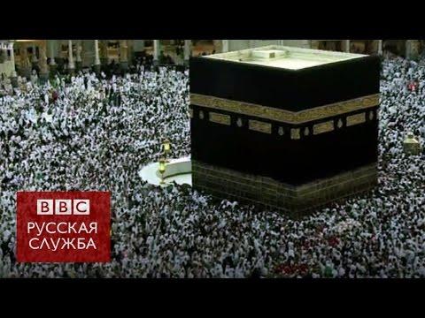 Миллионы мусульман собираются