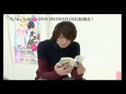 Orenchi no Furo Jijō DVD 13/3/2015