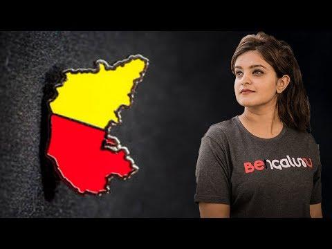 ಬಿಸಿನೆಸ್ ಸ್ಟಾರ್ಟ್ ಮಾಡುವುದು ಹೆಂಗೆ ? Karnataka and startup business-