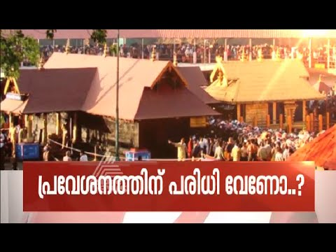 Why does Sabarimala not allow women from the age 10-50 | Asianet News Hour 11 Jan 2016
