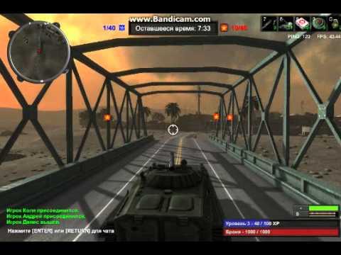 Скачать игру онлайн 3d шутер онлайн