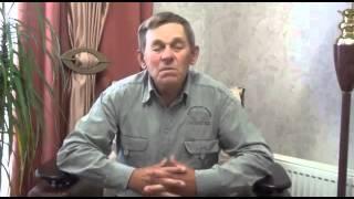 Псориаз - лечение с помощью грязи залива Сиваш