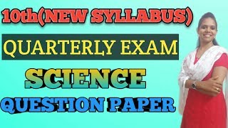 10th Quarterly Exam 2019-2020 SCIENCE Question Paper