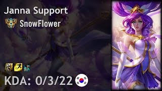 Janna Support vs Karma - SnowFlower - KR Challenger Patch 6.21
