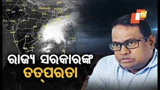 Cyclone Titli: School, Colleges & Anganwadis in five districts of Odisha closed