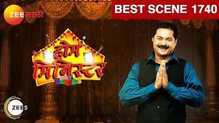 Home Minister | Marathi Serial | EP 1740 | Nov 12, 2016 | Aadesh Bandekar | Zee Marathi | Best Scene