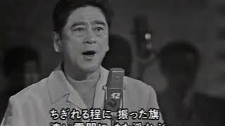 伊藤久男 - 暁に祈る