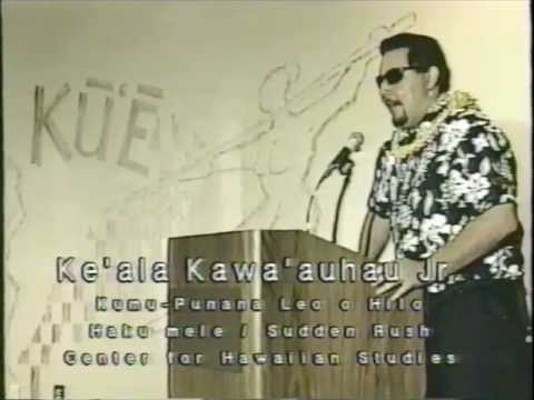 Mele and Hula Ku'e with Guest Speaker Ke'ala Kawa'auhau Jr.