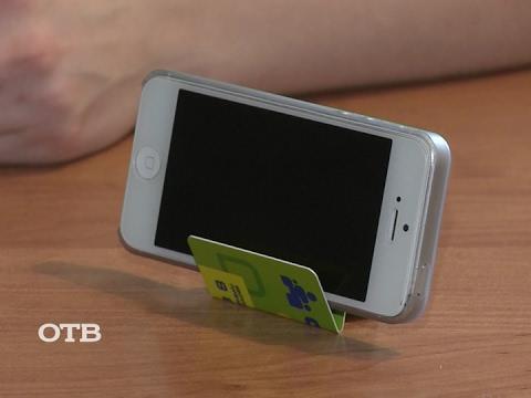 Как сделать подставку для телефона из пластиковой карты?