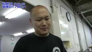 8R・S級予選を走る三宅裕武選手