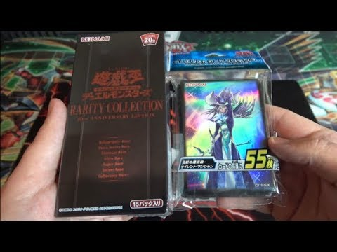 THE BEST YUGIOH SET EVER RELEASED! - Rarity Collection 20th Anniversary Edition Unboxing