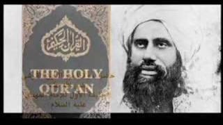 الجماعة الإسلامية الأحمدية 1 (القاديانية \ القديانية)