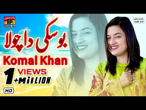 Chola Boski Da - Komal Khan - Latest Song 2017 - Latest Punjabi And Saraiki Song