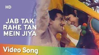 Jab Tak Rahe Tan Mein Jiya | Samadhi Songs | Asha Parekh | Dharmendra | Asha Bhosle