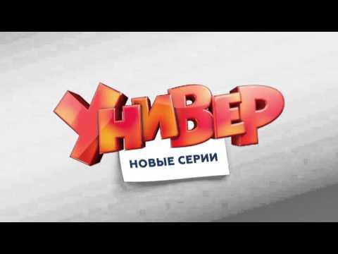 Интерны сезон 1,2,3,4,5,6,7,8,9,10,11,12,13,14 (2010