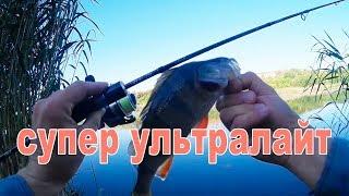 Рибалка там де дуже багато окуня