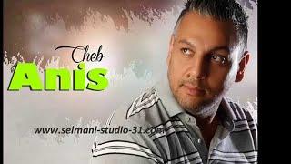 Cheb Anis1, nouvel album 2014 [Un seul Jour Bla Mon Amour]..