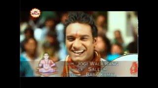 Baba Balak Nath New Songs 2016 - Jogi Karda Malamaal | Master Saleem Bhakti Songs | Jai Bala Music