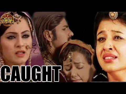 Jodha Akbar : OMG! Jodha and Ruqaiya Begum CAUGHT Jalal and Aatifa | 8th August 2014 FULL EPISODE