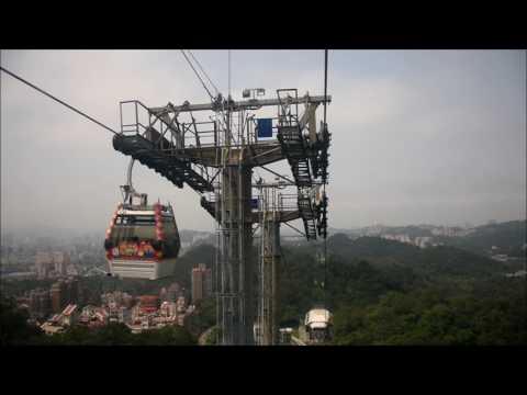 台北貓空纜車 貓纜之眼水晶車廂 Taipei Maokong Gondola Crystal Cabins 猫空ロープウェイ