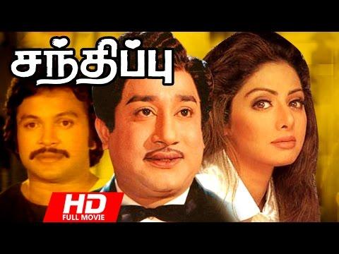 Tamil Full Movie   Sandhippu [ HD ]   Action Movie   Ft Ganesan, Prabhu, Sridevi