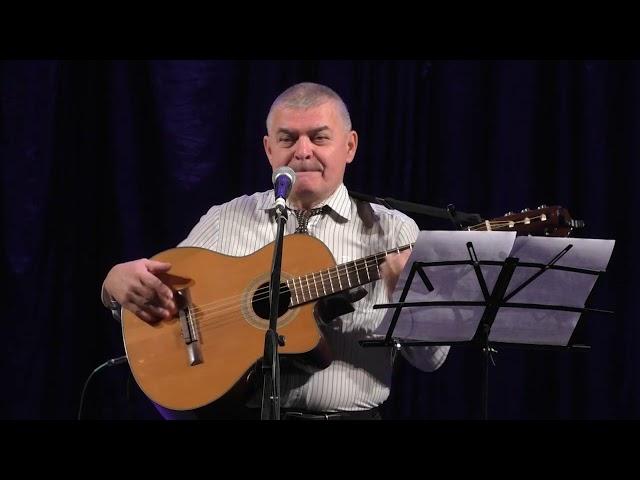 Концерт «Струны души» авторской песни клуба «Гриль-бард»
