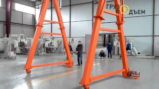 Мобильная крановая установка с электрическим приводом г/п 5,0 тонн(Компания