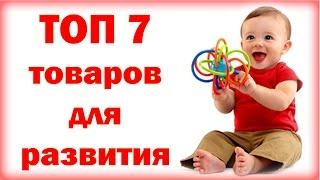 видео Развивающие игрушки для девочек