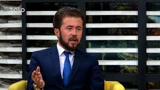بامداد خوش - سرخط - صحبت های ضیا ساحل در مورد امتحان کانکور