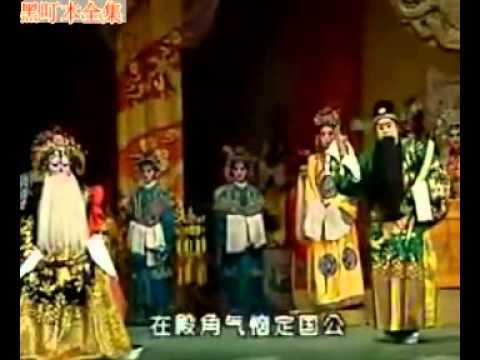 Traditional Chinese Opera (Qinqiang) Shanxi xianyang ()秦腔《黑叮本》上集 标清