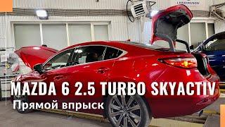 Гбо на Mazda 6 2.5 Turbo SKYACTIV. Как это выглядит?