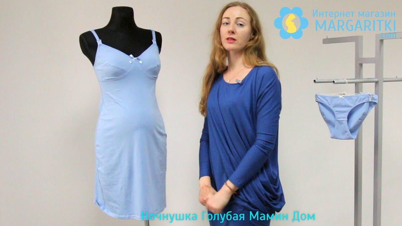 Ellinashop. Ru ➨ женские ночные сорочки и рубашки — выгодно заказать в интернет-магазине. ✓ доступные цены ✓ большой выбор ✓ доставка по россии.