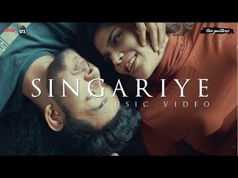 Singariye - Official Music Video | Jaya Easwar Ragavan | Two Guitars | U1 Records